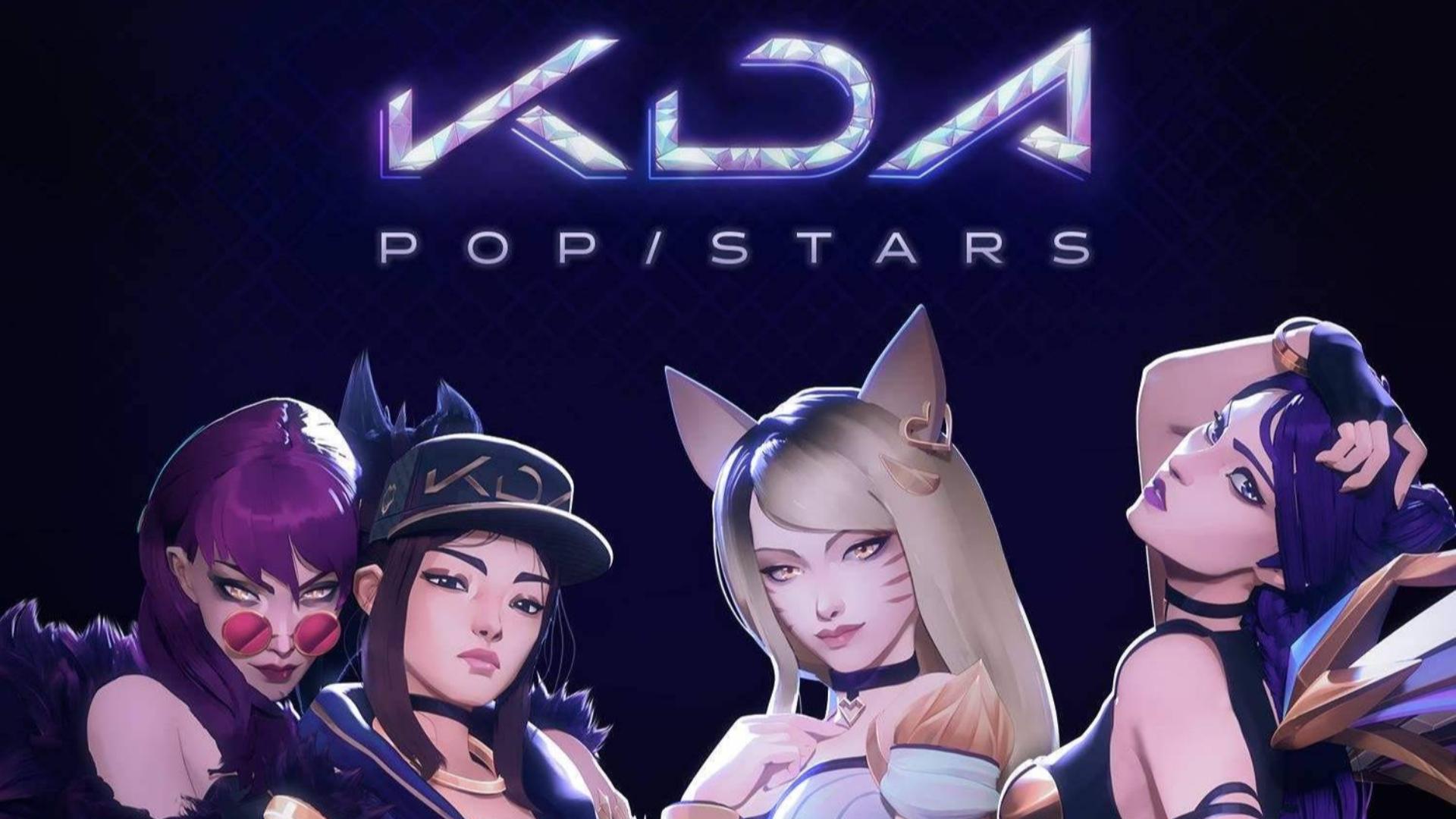 【安栗】POP/STARS