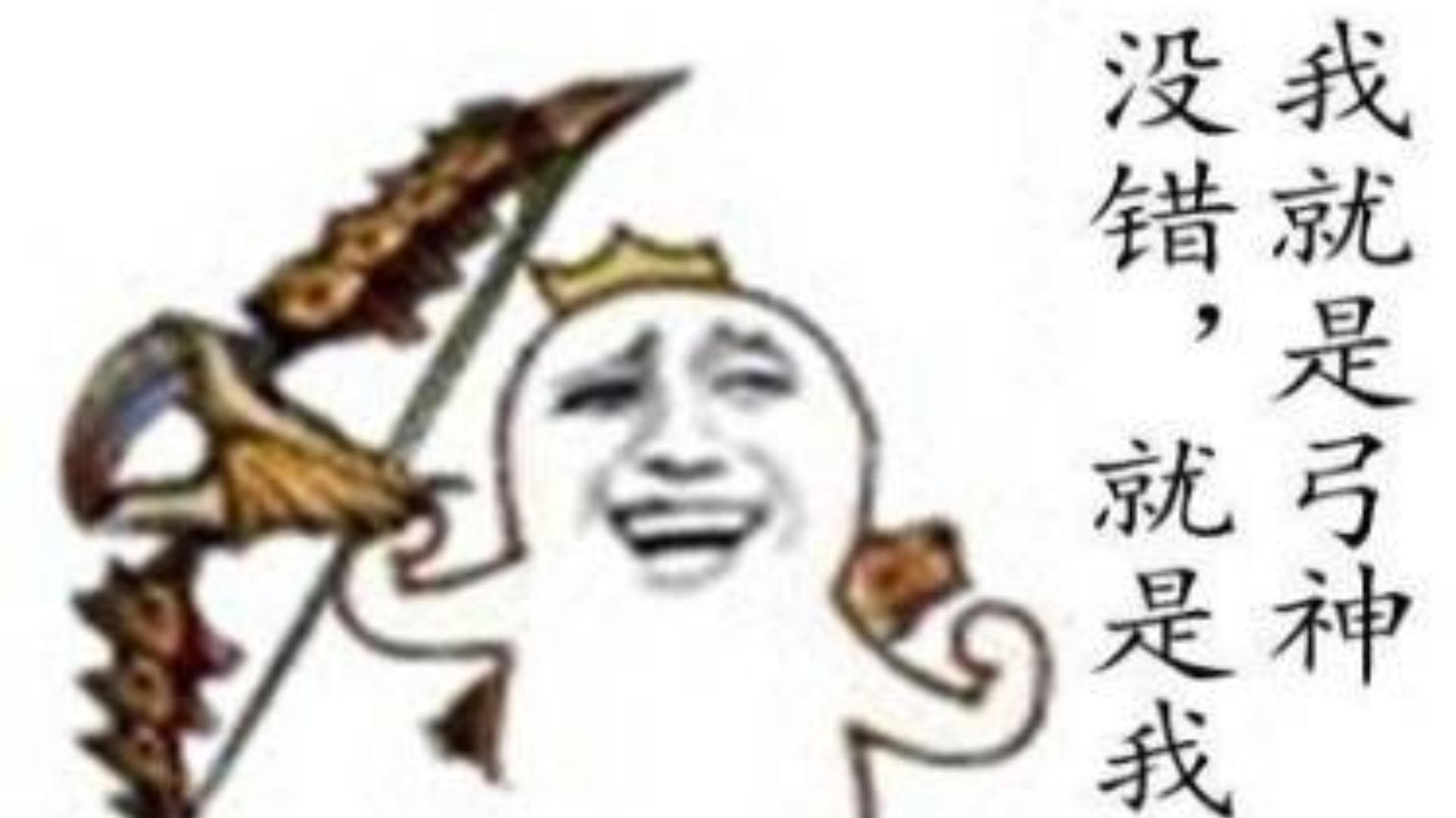 【MHW肥肥猎团】废物弓箭PK雷娘 在线挨电 9.31