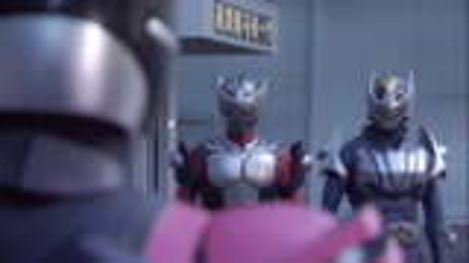 假面骑士decade变身kiva全形态VS龙骑夜骑高能战斗剪辑 -