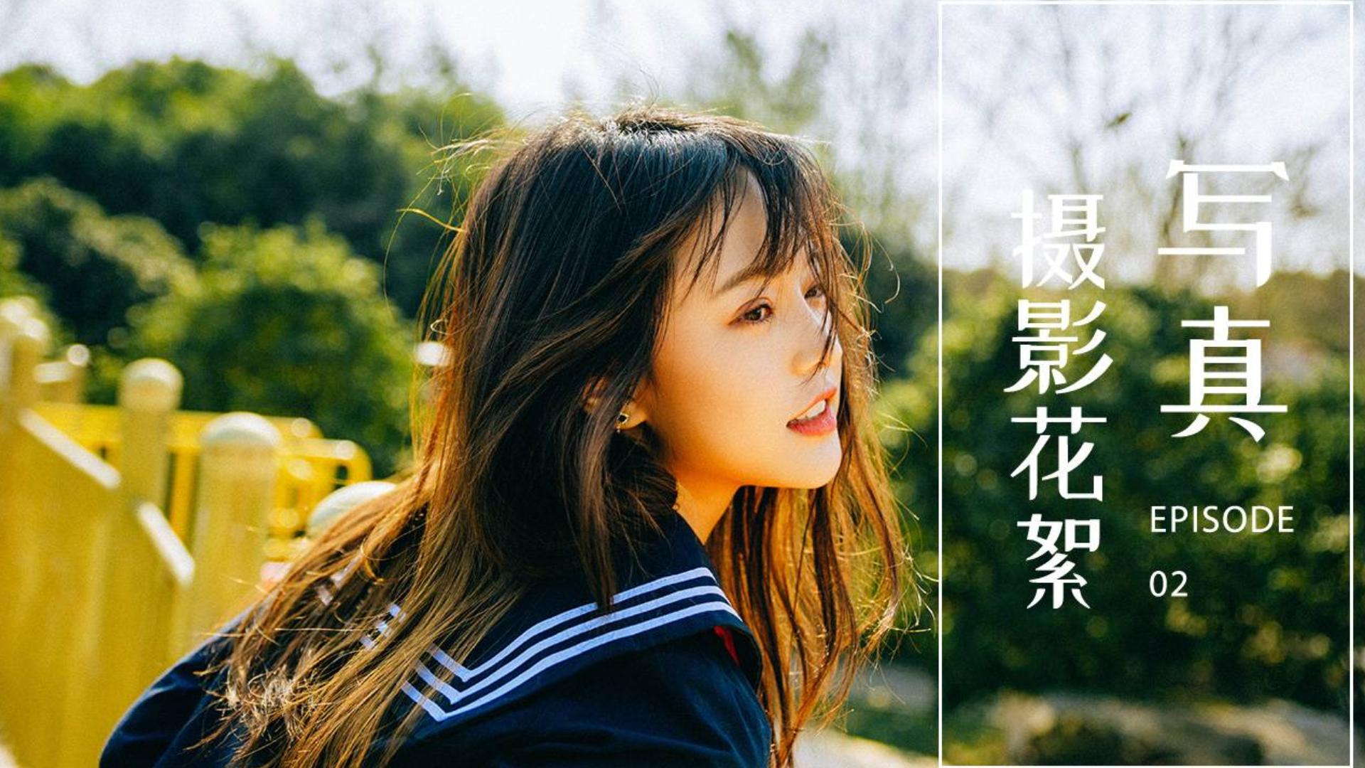 JK制服 游乐场写真实拍 EP 02