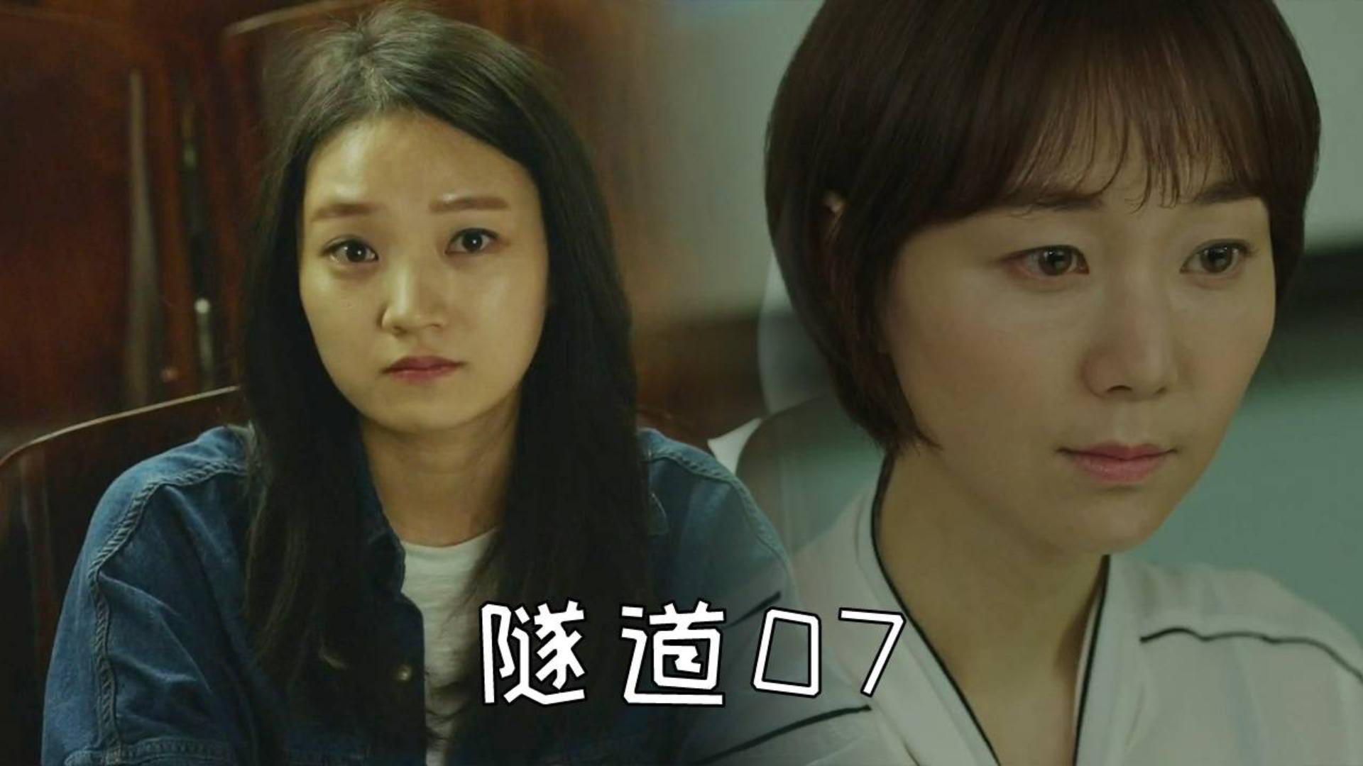 韩剧《隧道》:犯罪心理课上,女孩选择用丝袜杀人被评为A!