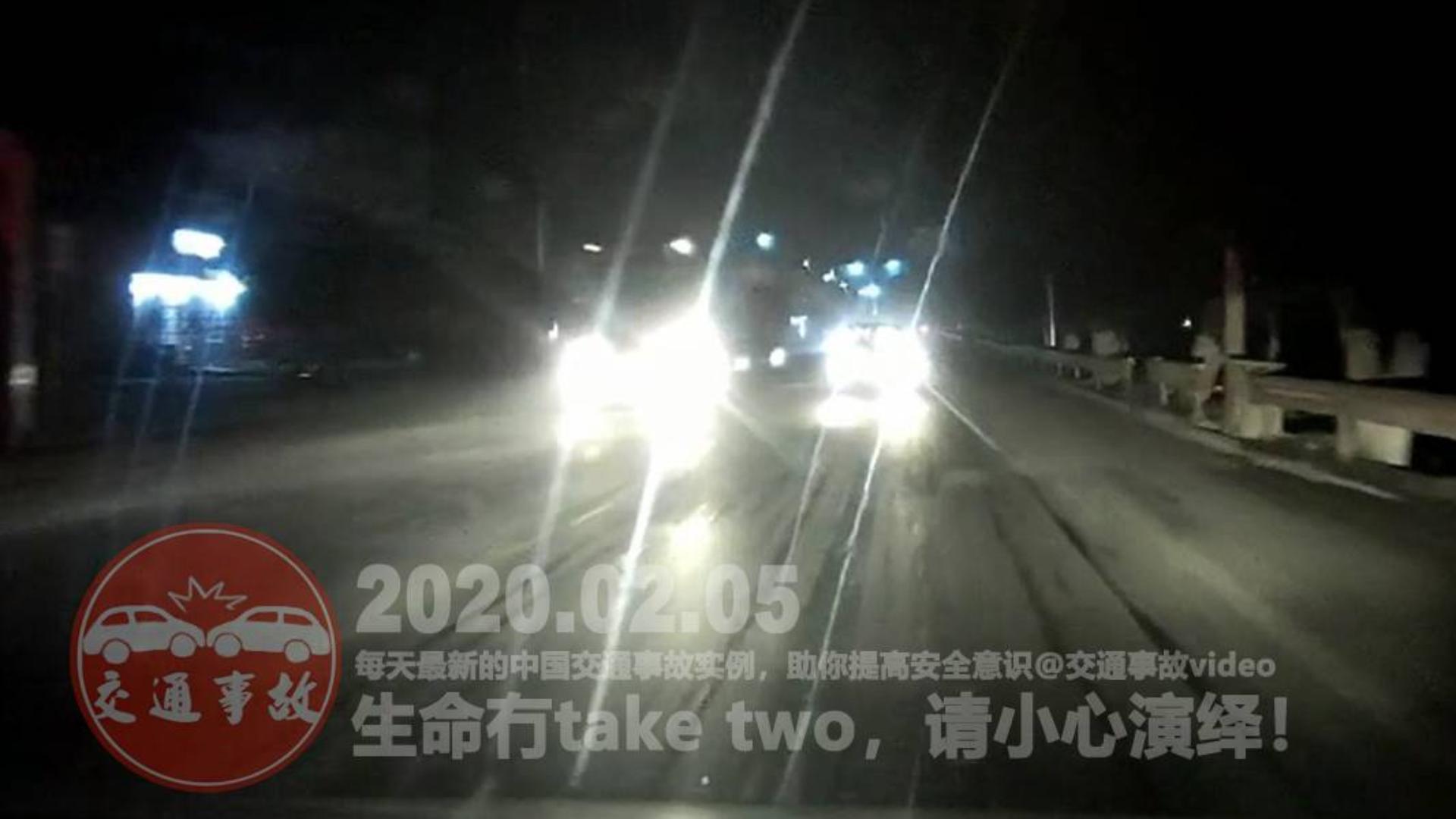 中国交通事故20200205:每天最新的车祸实例,助你提高安全意识