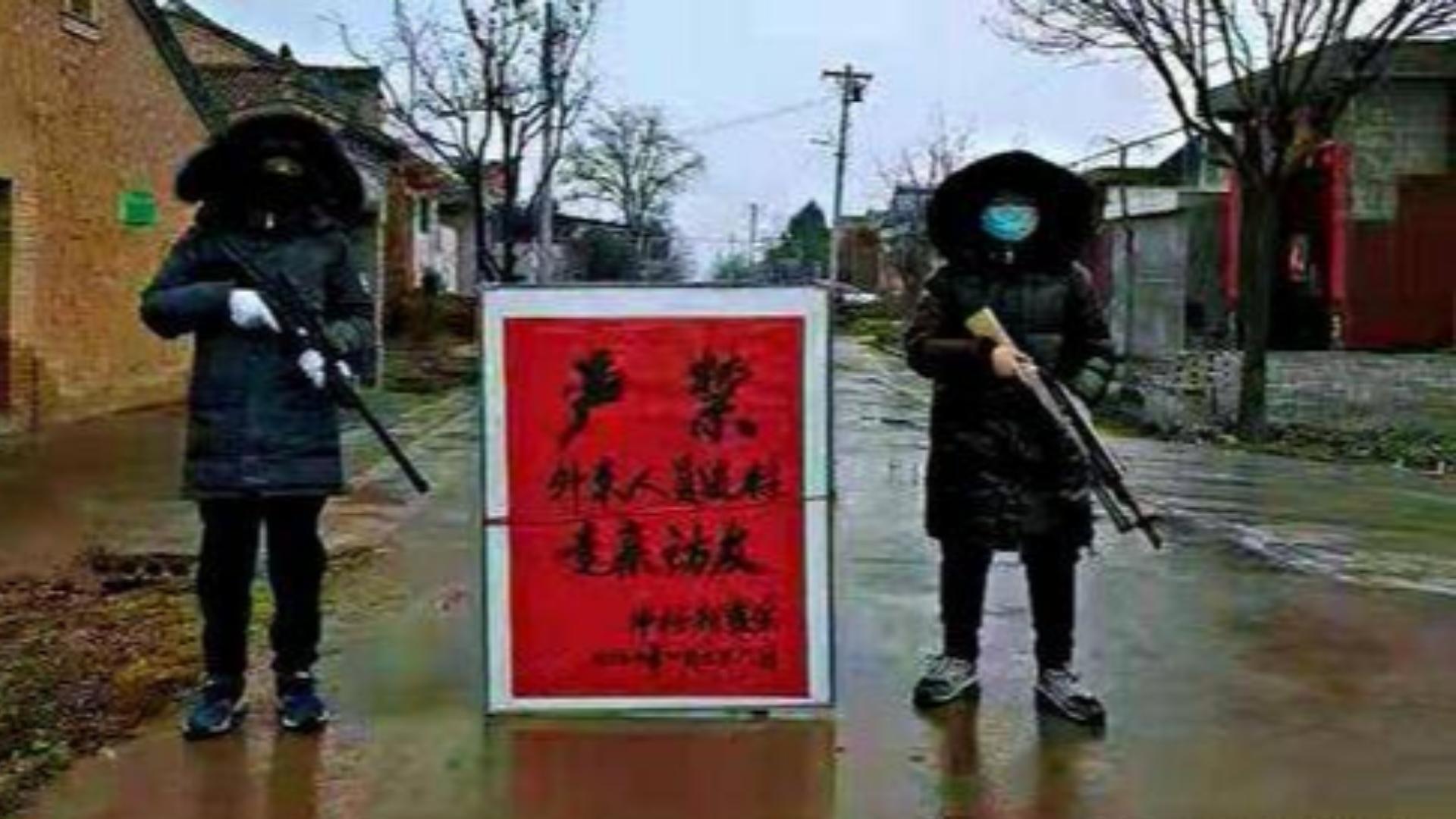【抗击肺炎】河南豫剧