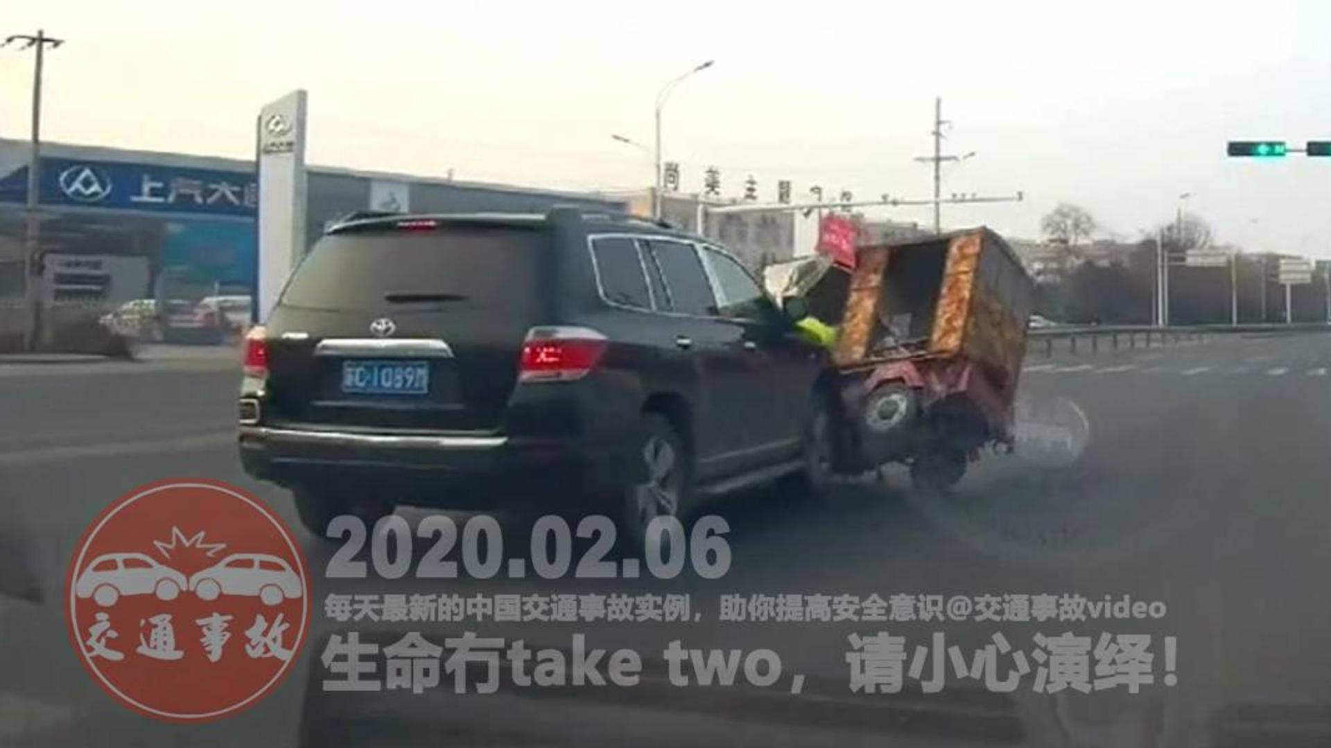 中国交通事故20200206:每天最新的车祸实例,助你提高安全意识
