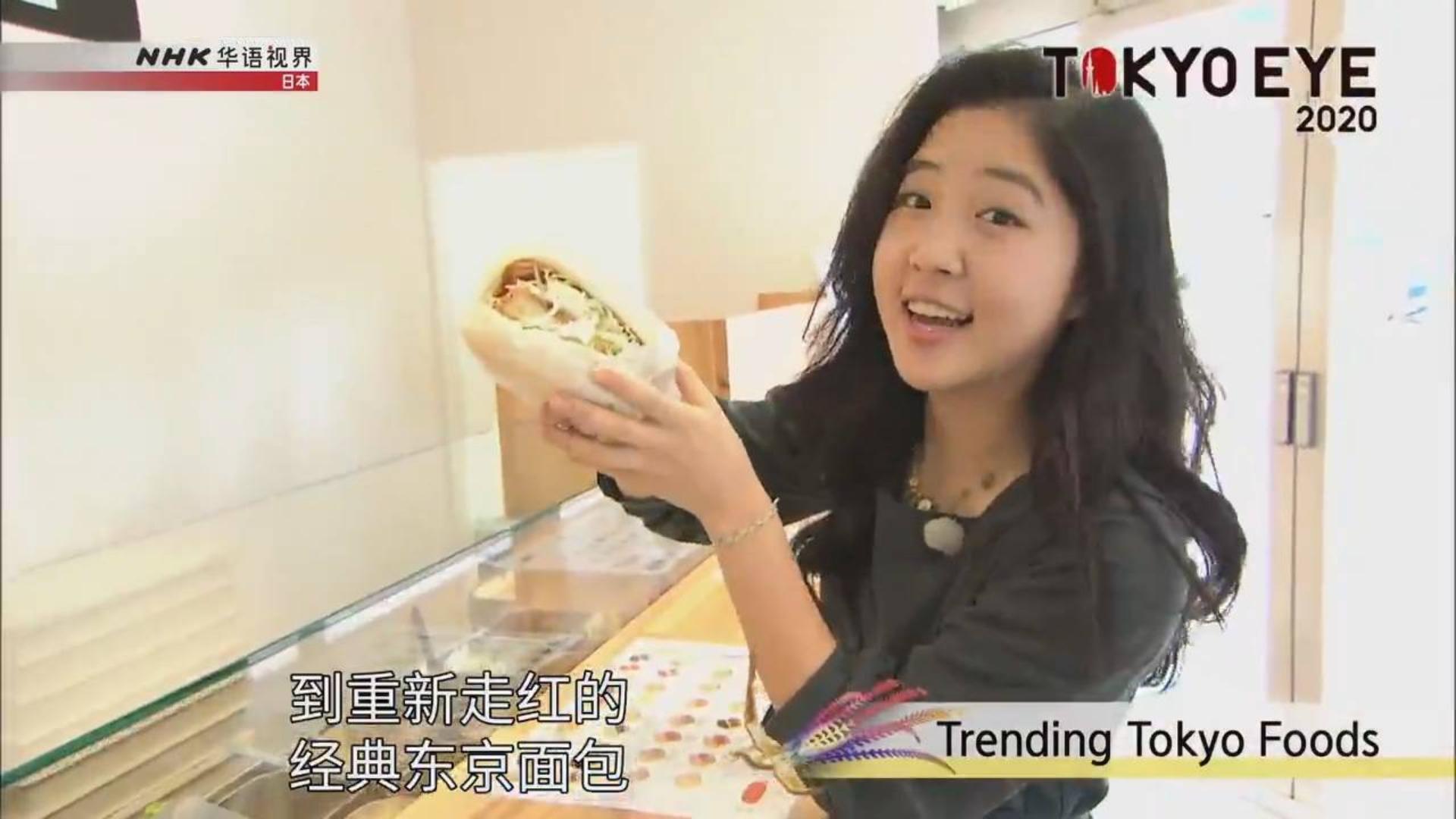 纪录片.NHK.东京视角2020.东京的时尚美食[片头]