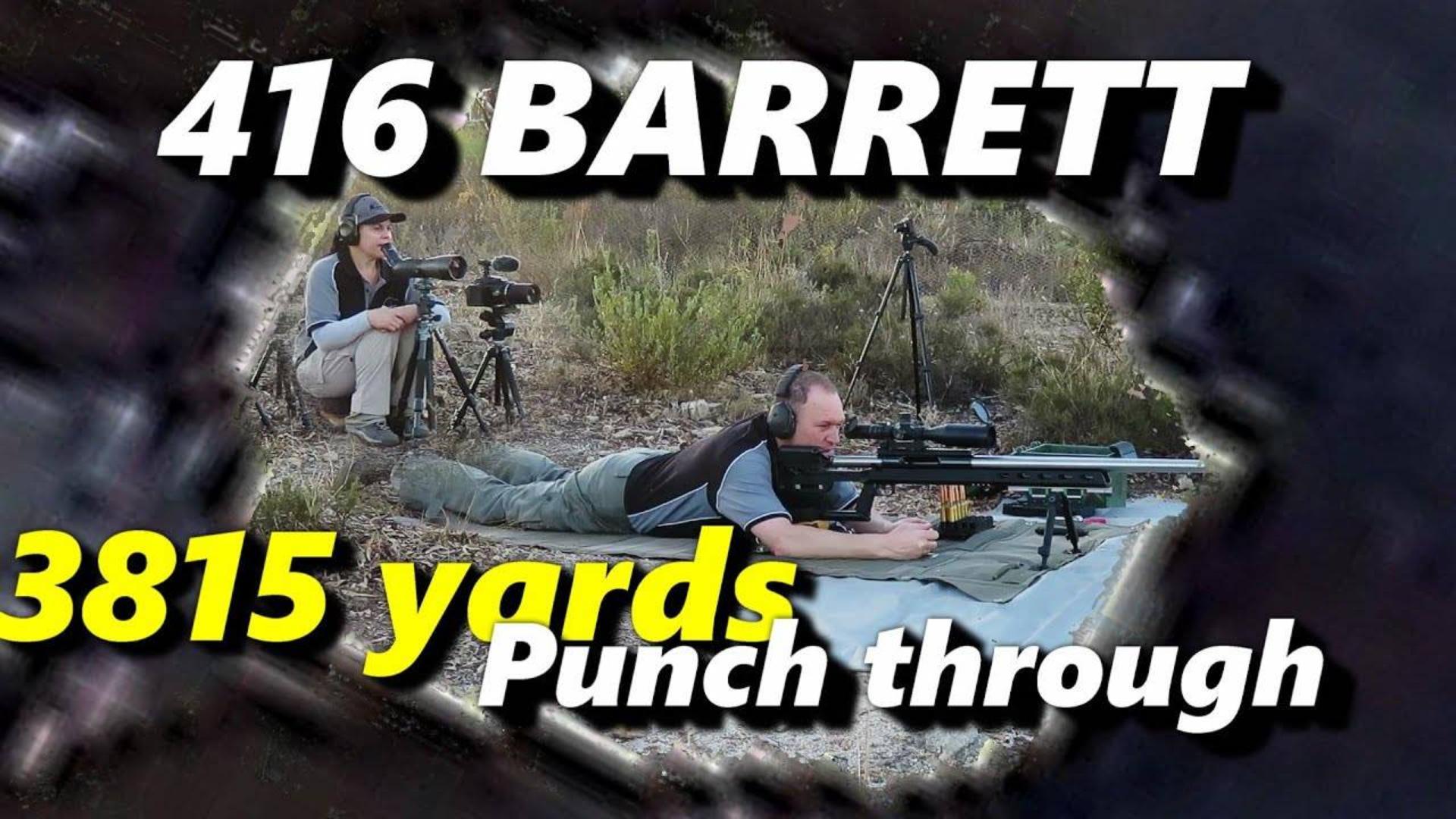 [4AW].416巴雷特步枪弹挑战射击3815码目标