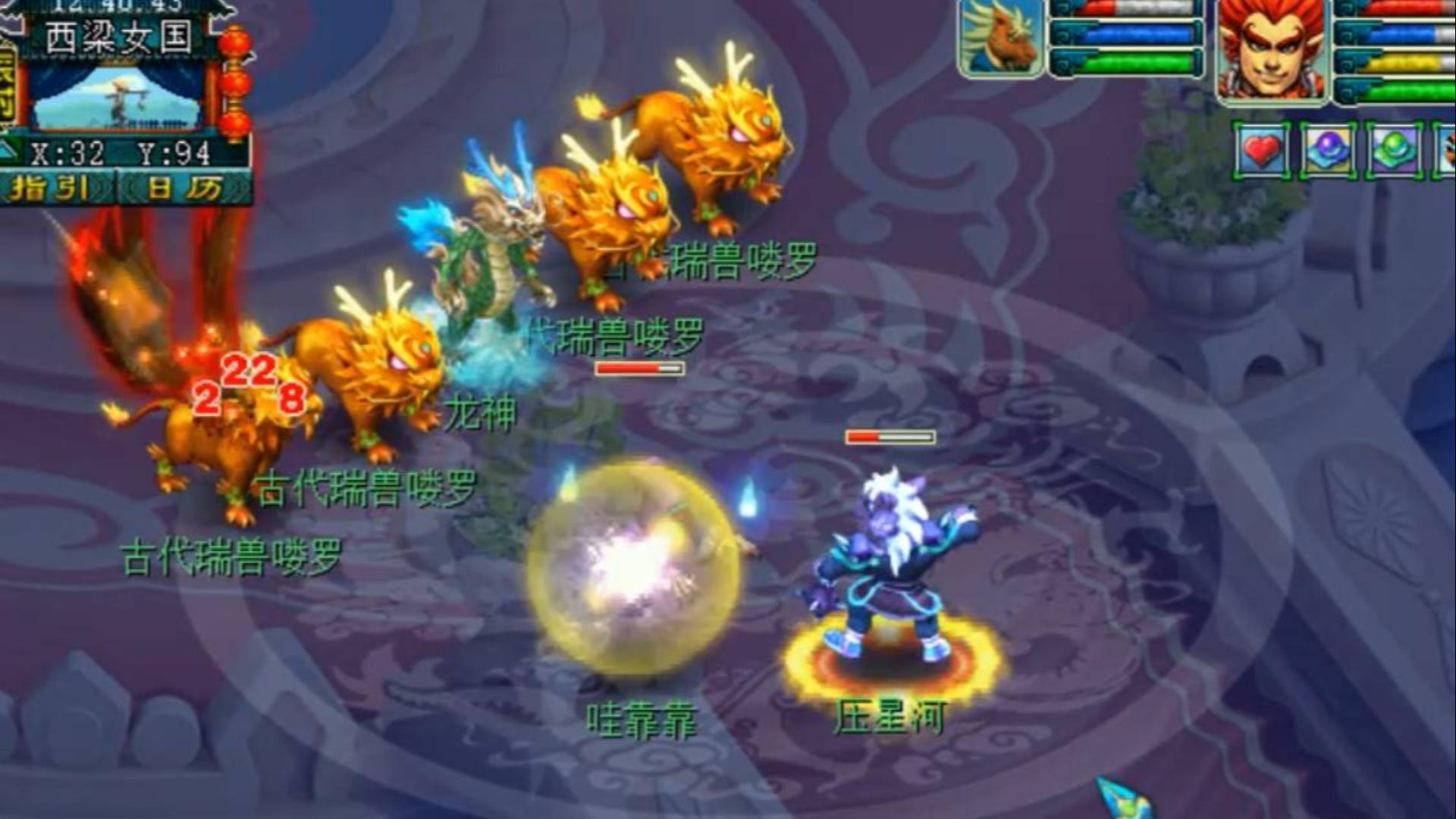 梦幻西游:带着无级别武器的69级狮驼岭,鹰击五下吊打龙神的存在