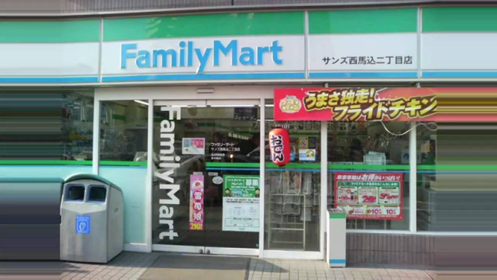 【音MAD/YTPMV】森の妖精がファミリーマートに入店したようです。よ。
