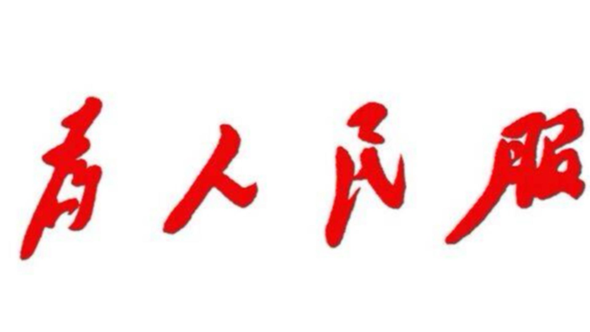 【杨家成丨流利口语】(完结)