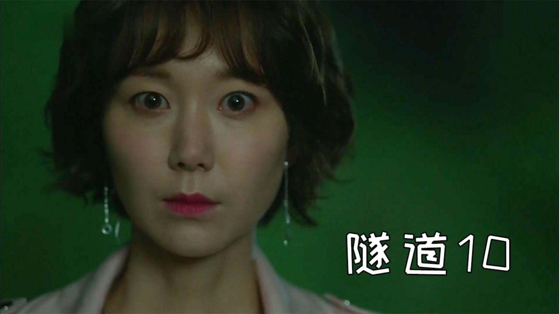 """韩剧《隧道》:他用""""丝袜""""勒自己妹妹,却说女人不是都喜欢!"""