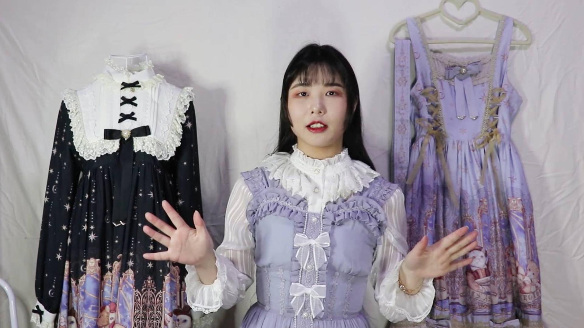 【Lolita质检】Honeyhoney lolita洋装贩售--占星猫系列