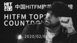 【HITFM】中国HITFM欧美音乐周榜HITFM TOP20 Countdown 20200208