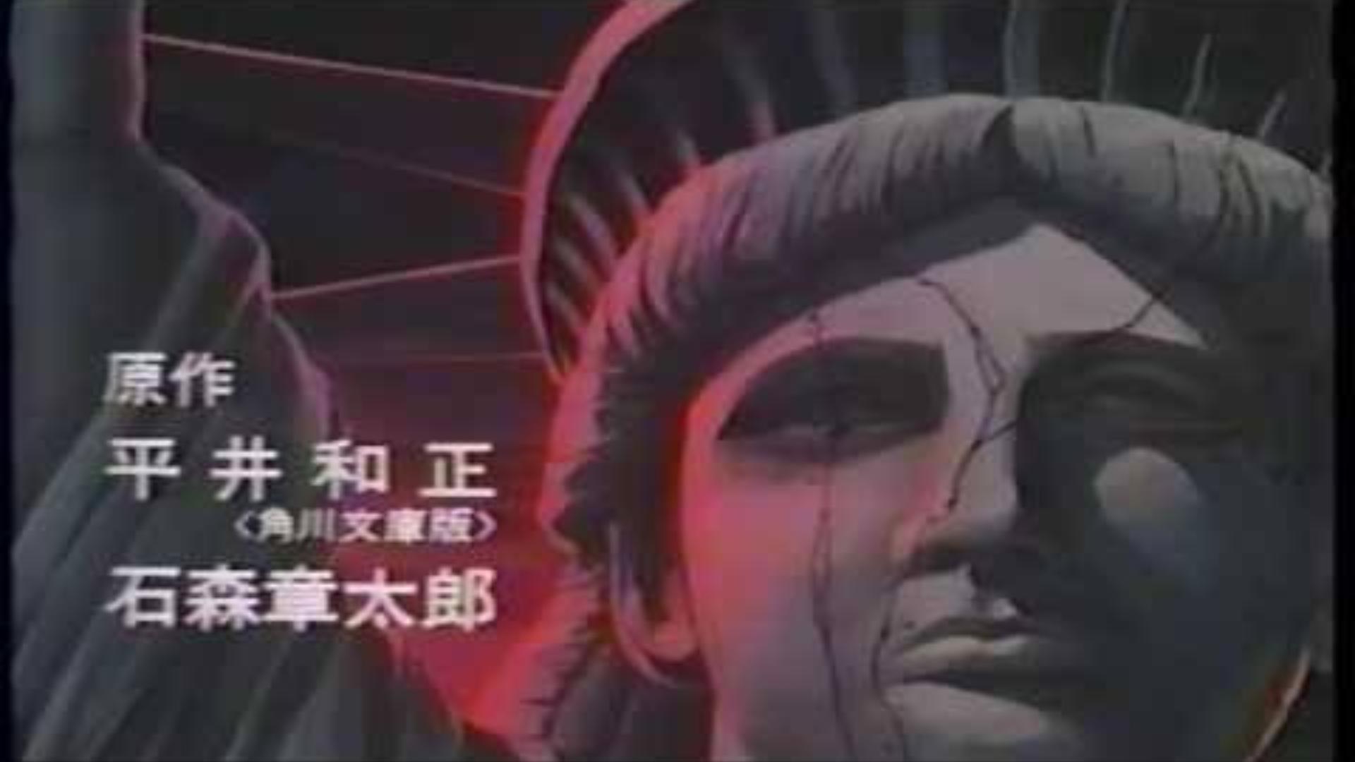 80年代动画电影预告集