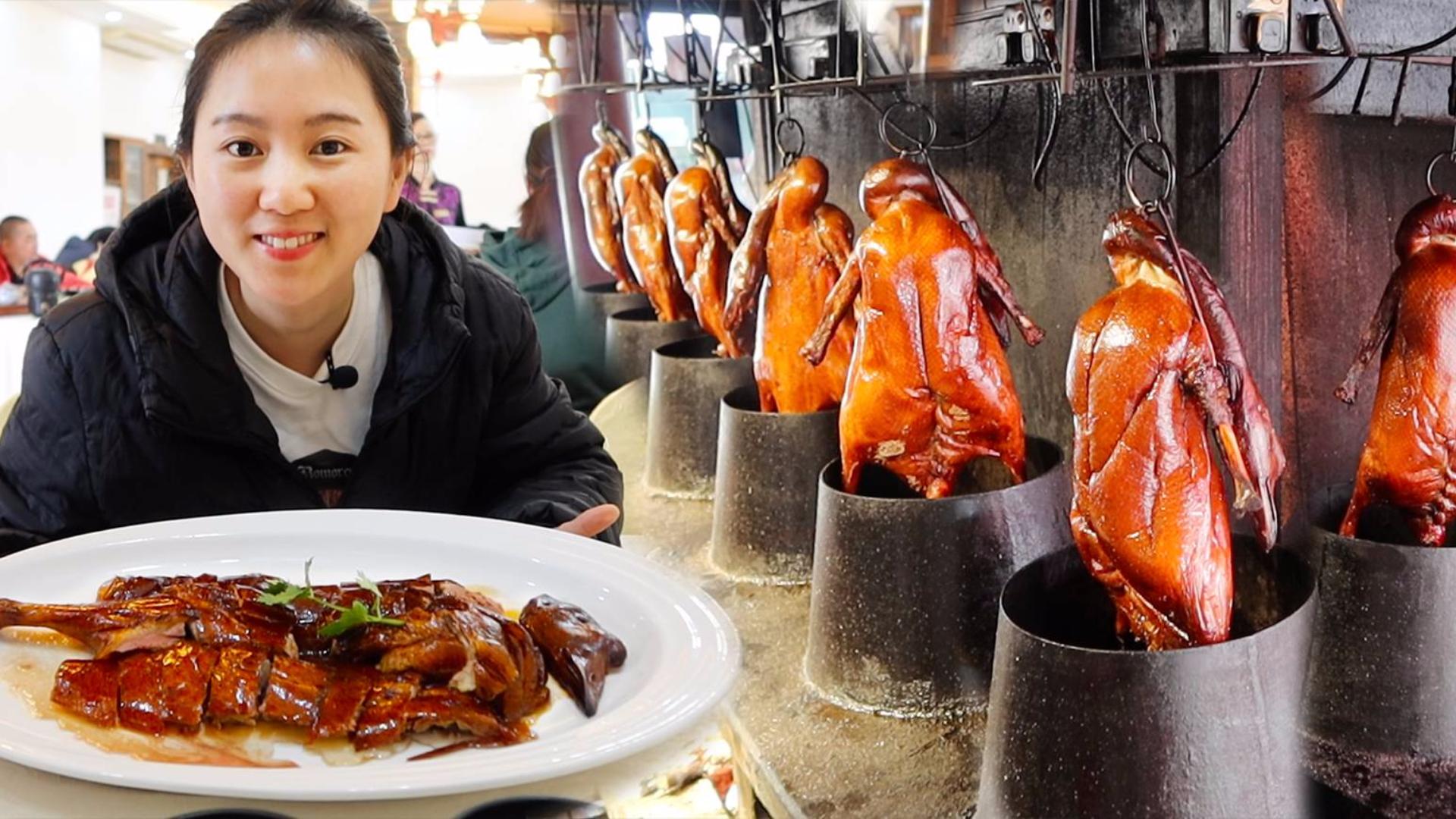 实拍广东烧鹅农庄,8斤肥鹅放30cm的空心罩来烤,1小时滋滋冒油,肉香十足