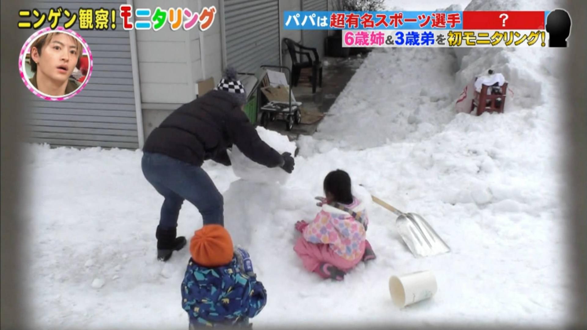 【2020综艺】20200206 如果雪人突然开口说话,小孩子会相信吗【猪猪】
