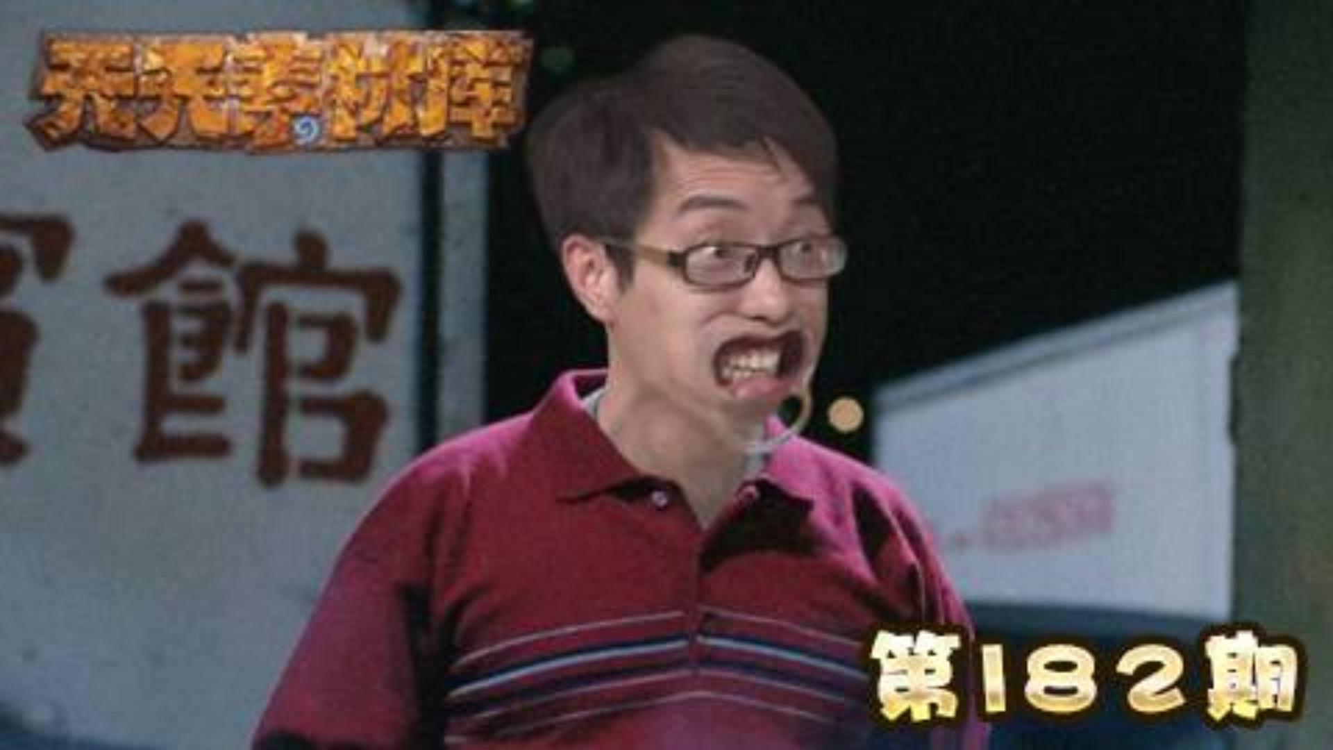 炉石传说:【天天素材库】 第182期
