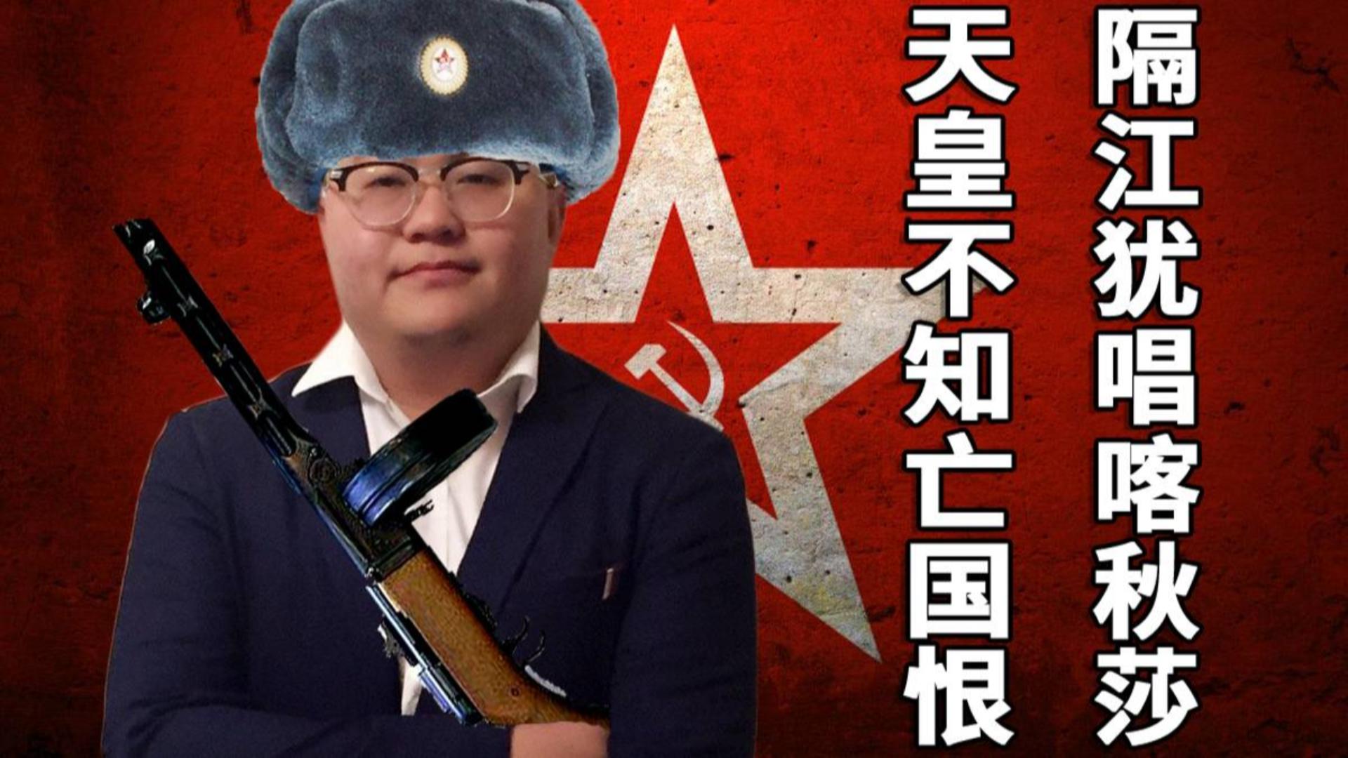 【孙笑川】喀秋莎
