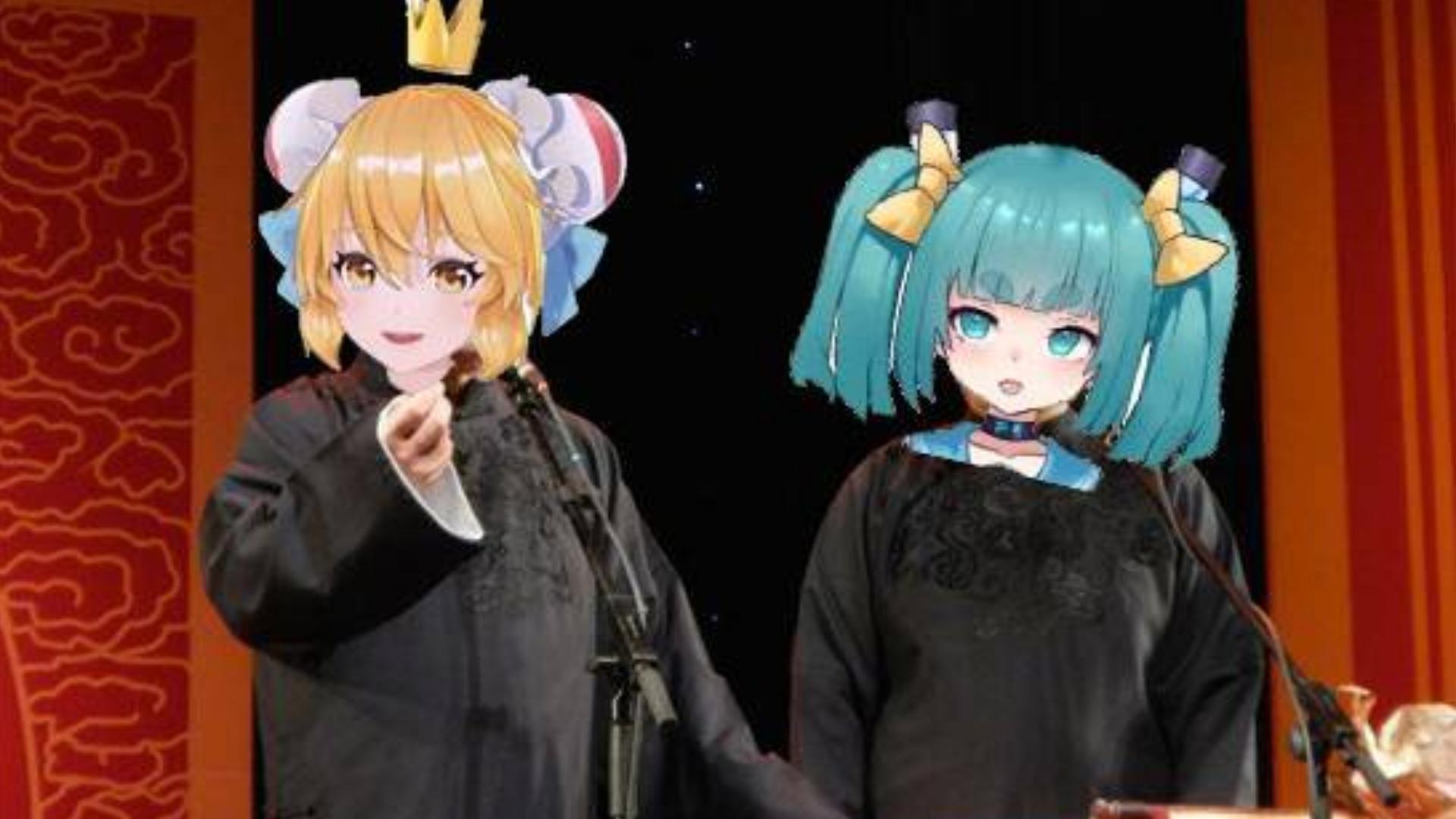 【AC娘x芦苇娘】演 双 簧