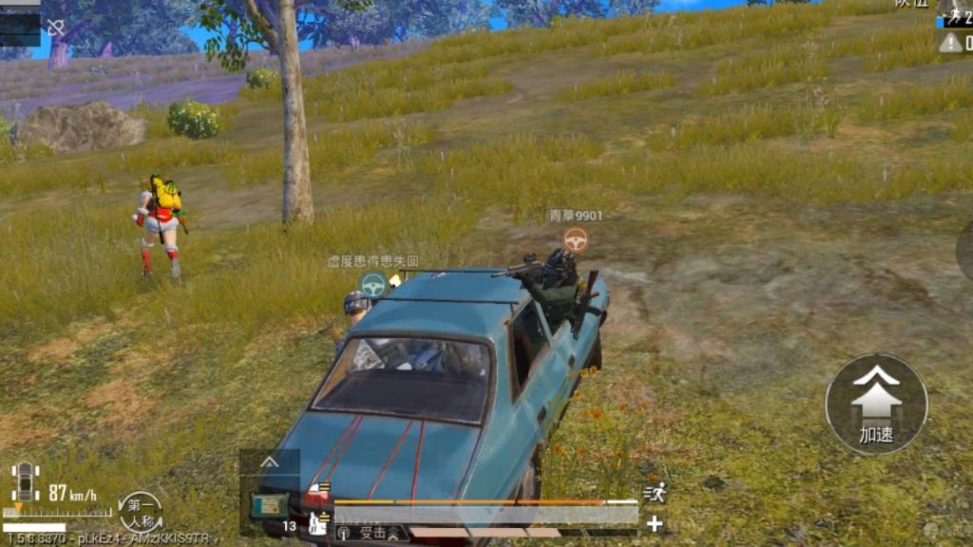 智玩酱:三个大汉开车追妹子,想跑是不可能了