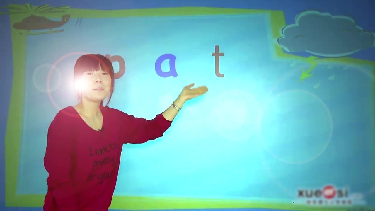 英语音标学习口诀,让你轻松学会正确音标发音!