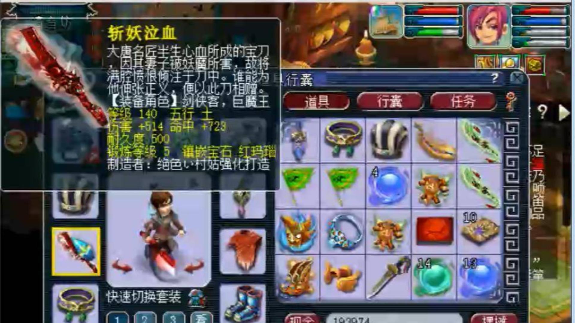 梦幻西游:老王花3800多块买了个打图号,上号看看有没有意外收获