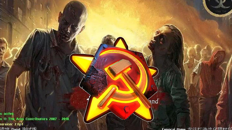 【红色警戒】战役《丧尸领地》:在人类面前,瘟疫必败!