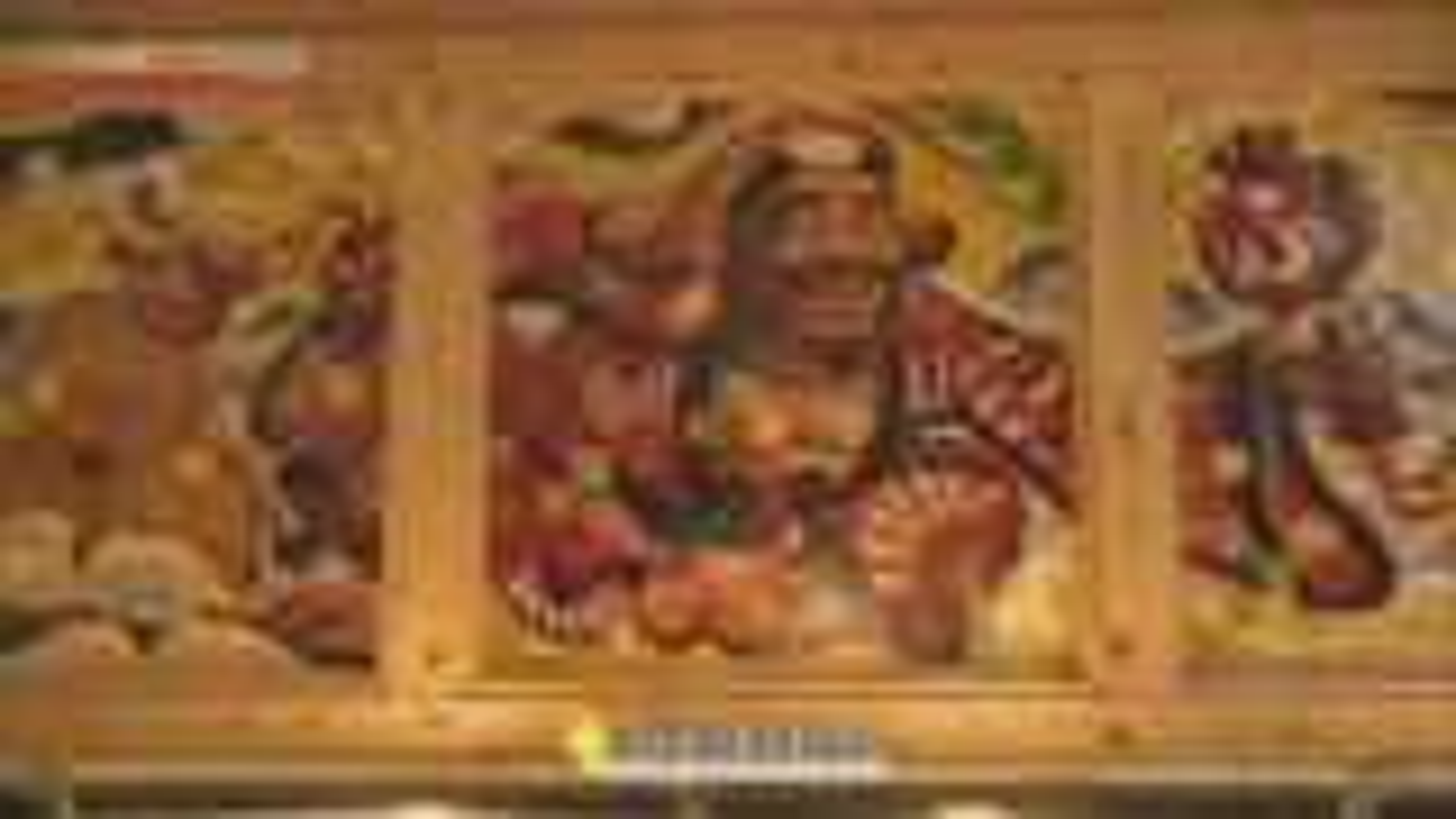 钱汤壁画:令人惊叹的东京公共浴场[片头]
