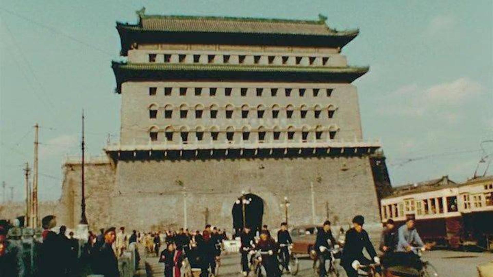 老电影.纪录片.北京的星期天.1956[生肉]