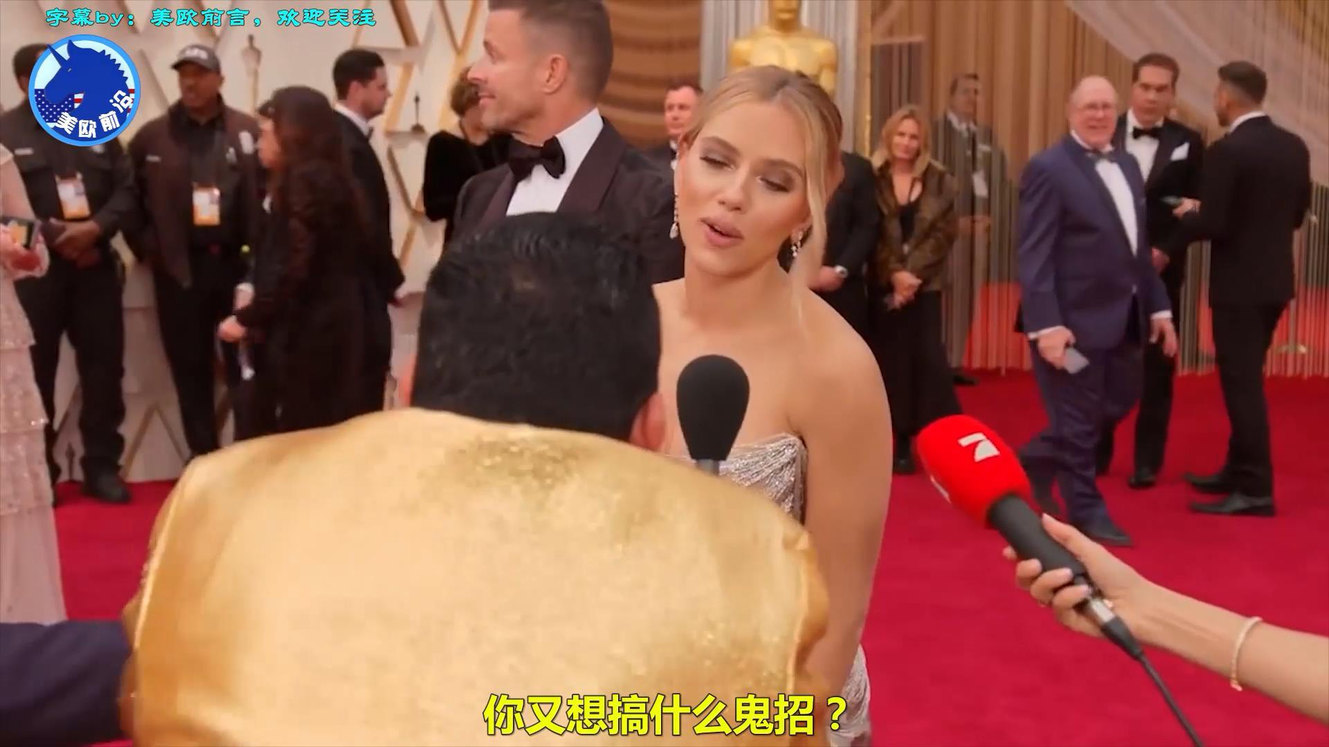 鸡毛秀吉尔莫大闹奥斯卡红毯,好莱坞明星讲段子拼酒量