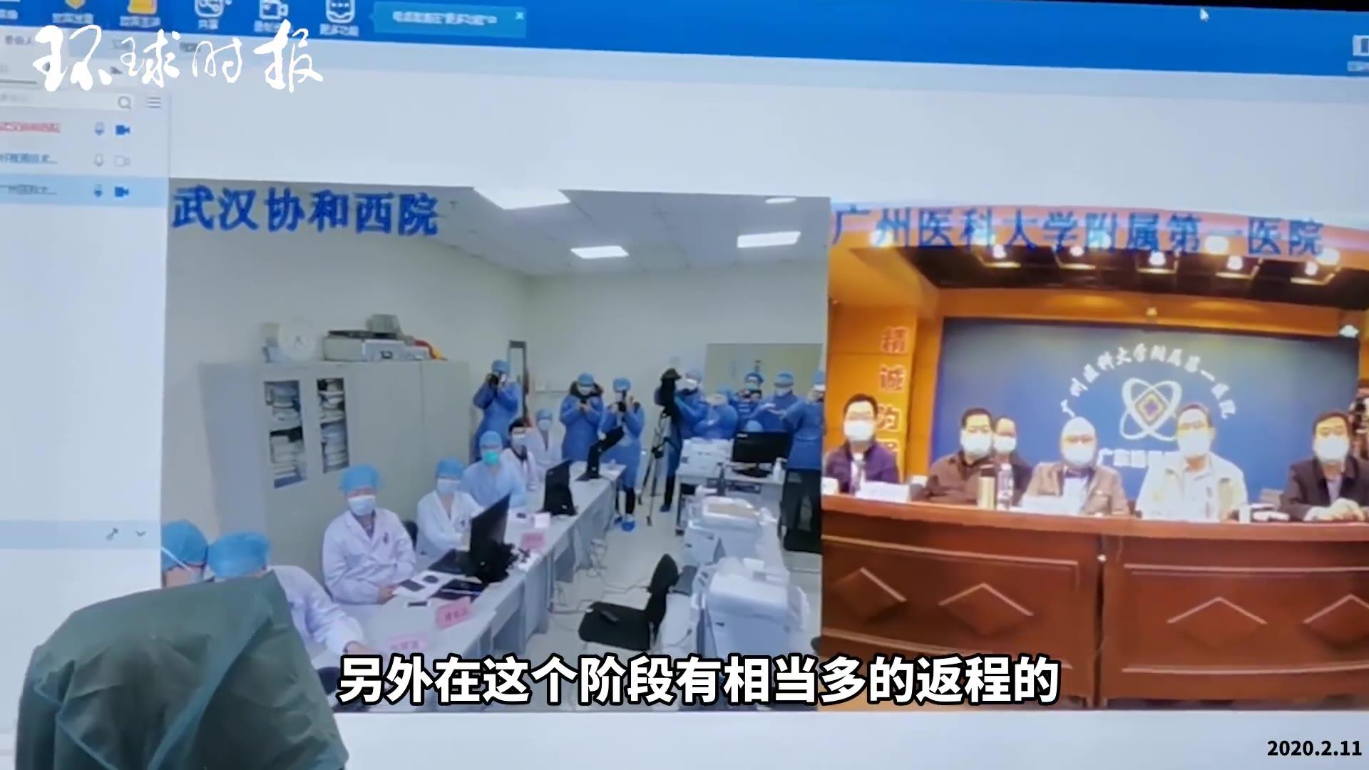 钟南山:当务之急是将病人与健康人隔开 2月中下旬或将到达峰值