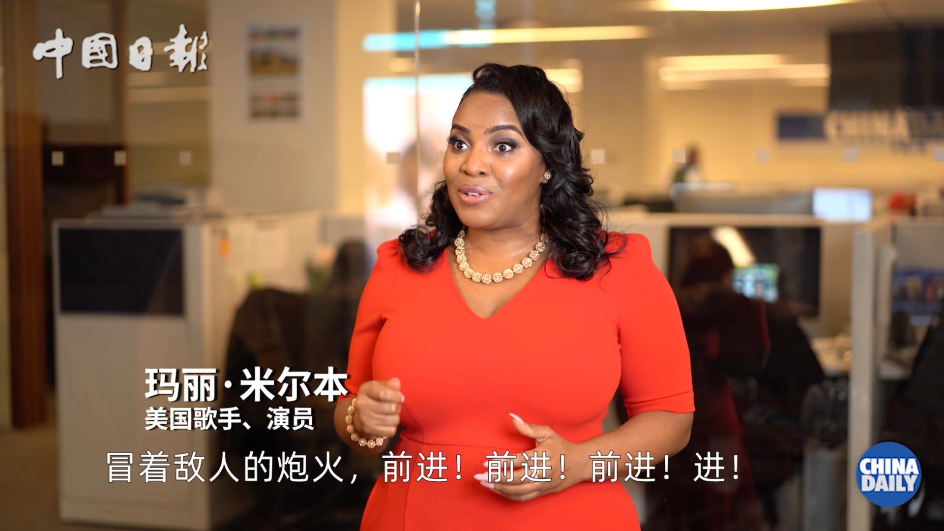 美国歌手用中文演唱中国国歌为中国加油