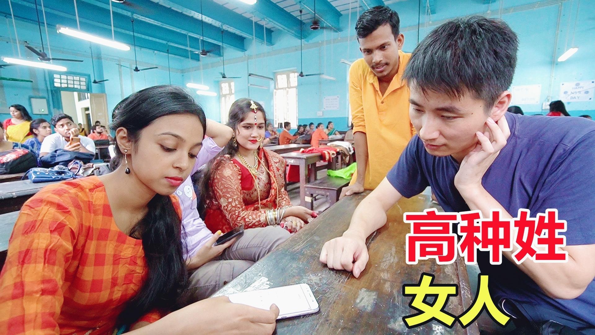 这是长相比较好的印度大学姑娘,主动留中国小伙电话,要我发信息
