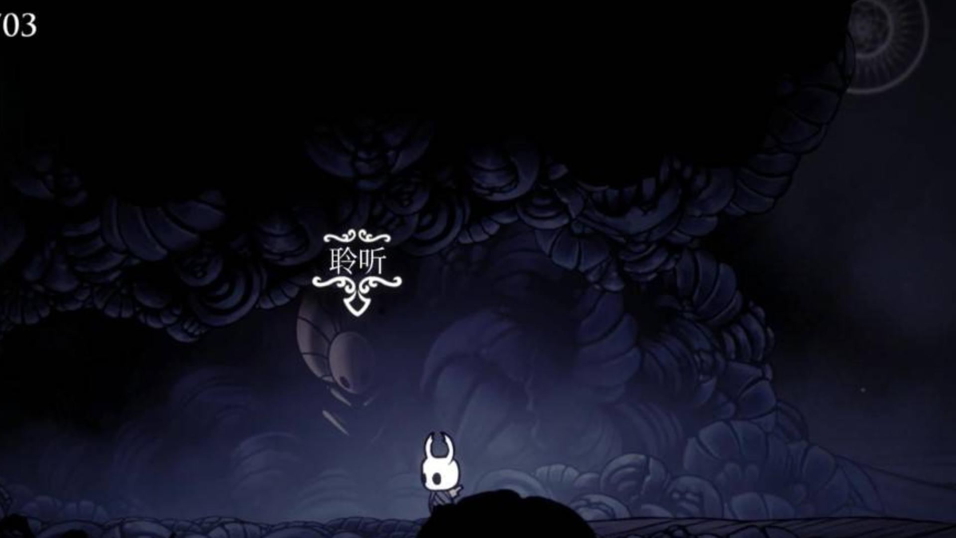 空洞骑士隐藏房间 寻神者的记忆