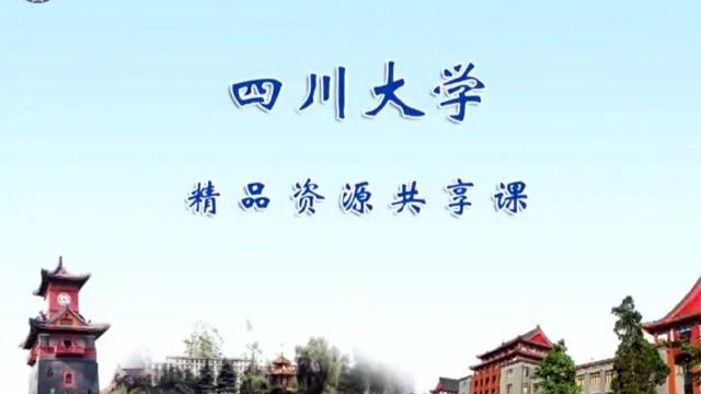 口腔颌面医学影像学-四川大学