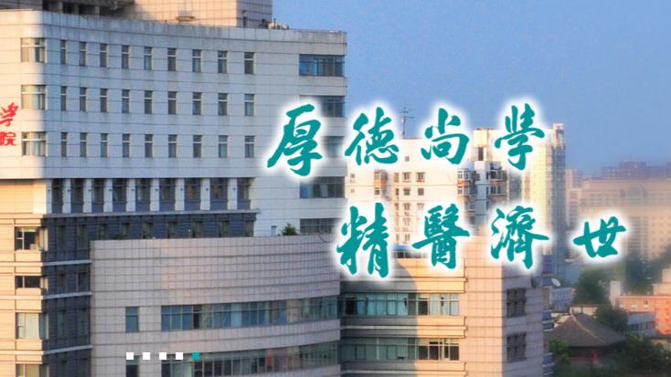 口腔正畸学-北京大学-傅民魁