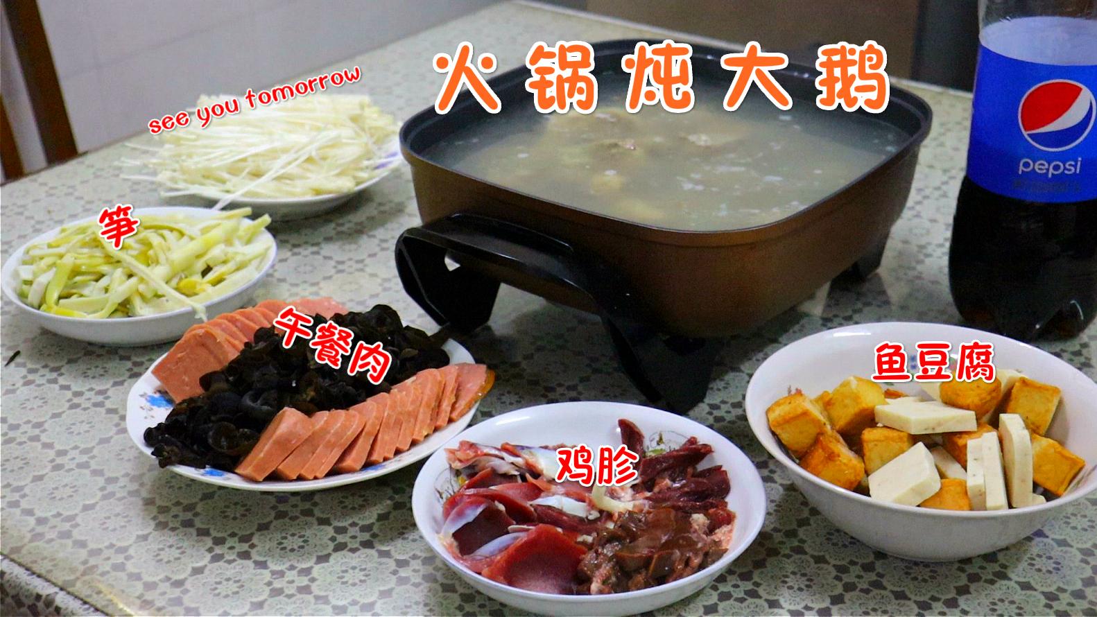 冬天就要吃鹅肉火锅!午餐肉必不可少,哪个菜是你的最爱?