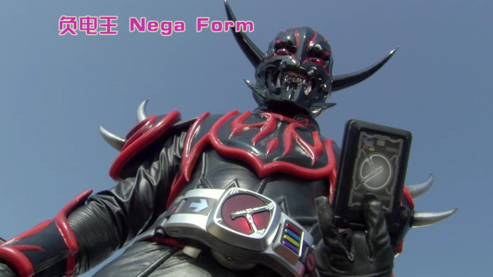 【自制特效字幕】【1080P】假面骑士电王 全形态变身必杀合集(3)