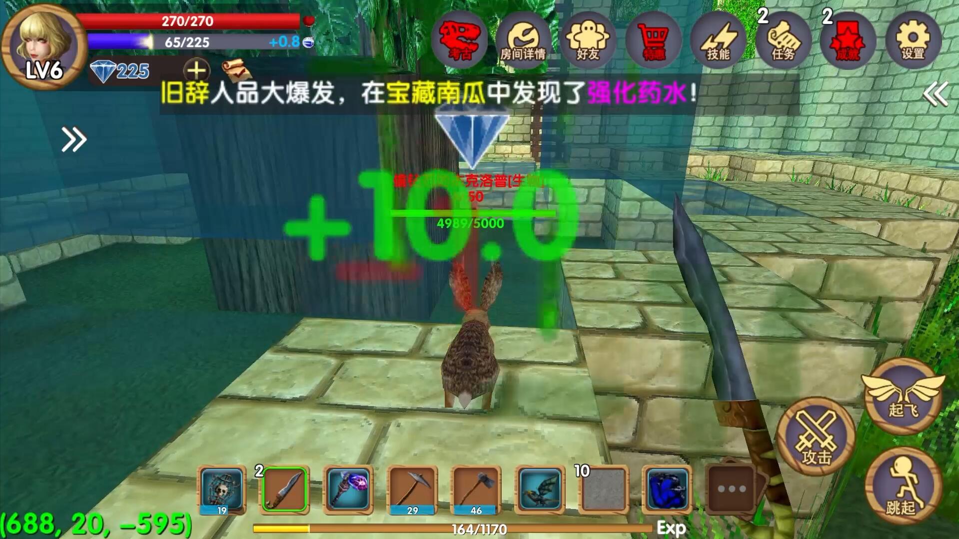 被尘封的故事07:神秘花园发现一只5000血的钻石兔,太神奇了