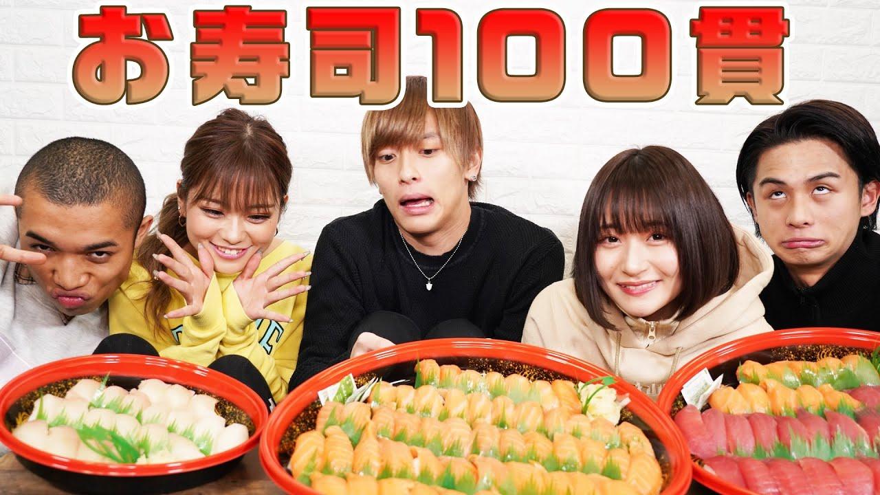 大胃口 5个人可以悠闲地吃100个寿司吧