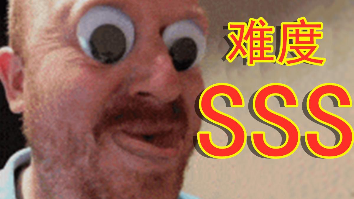 【影帝级】不要笑挑战,难度:什么TMD叫惊喜!