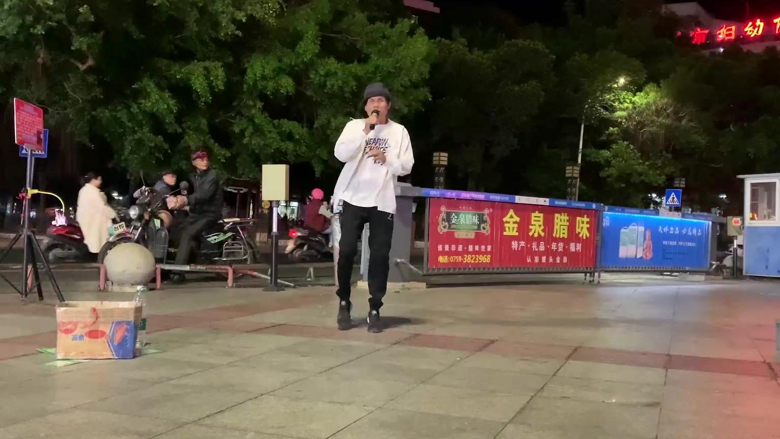 吴孝哥南华广场现场:《马上有钱》