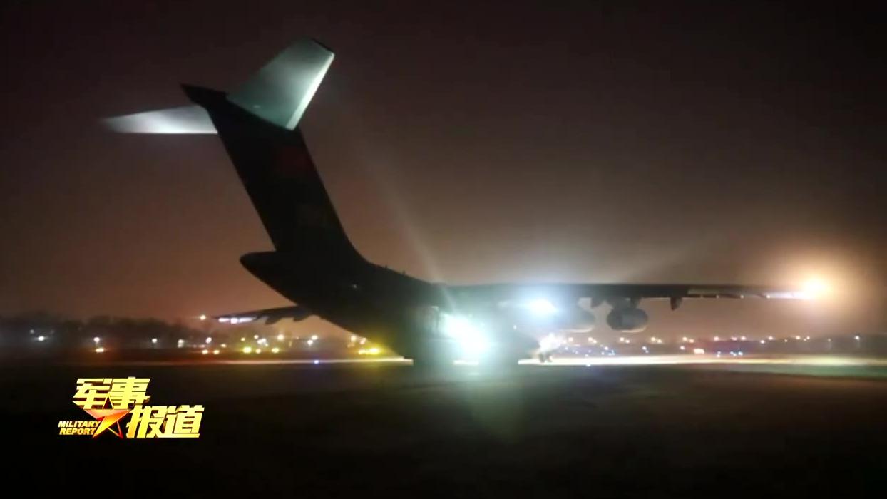 加长版报道!空军11架运输机向武汉空运军队支援湖北医疗队队员和物资