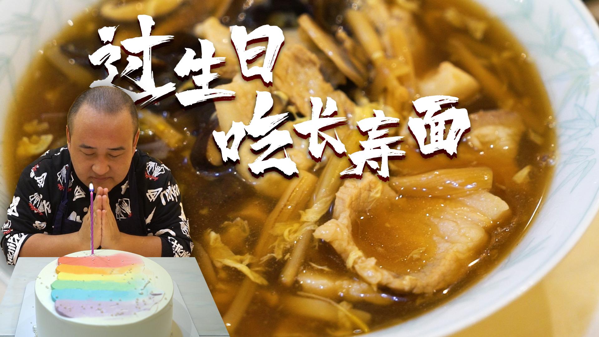 【吃货请闭眼】全国8种食材做1碗老北京打卤面?蘑菇木耳黄花菜,皇帝过生日都吃!