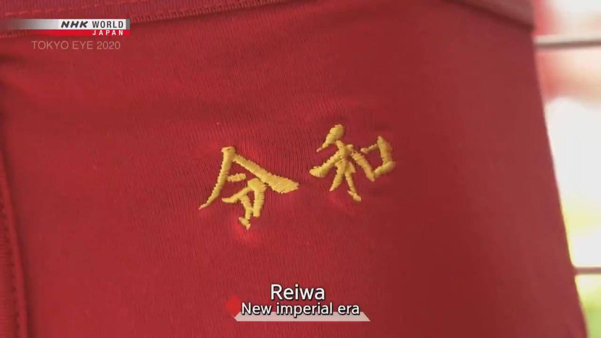 令和红内裤:有轨电车游览东京怀旧风情