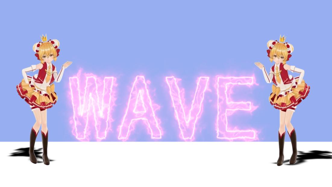 【AC娘 】WAVE  元气满满的AC娘给你唱歌了【音源配布】