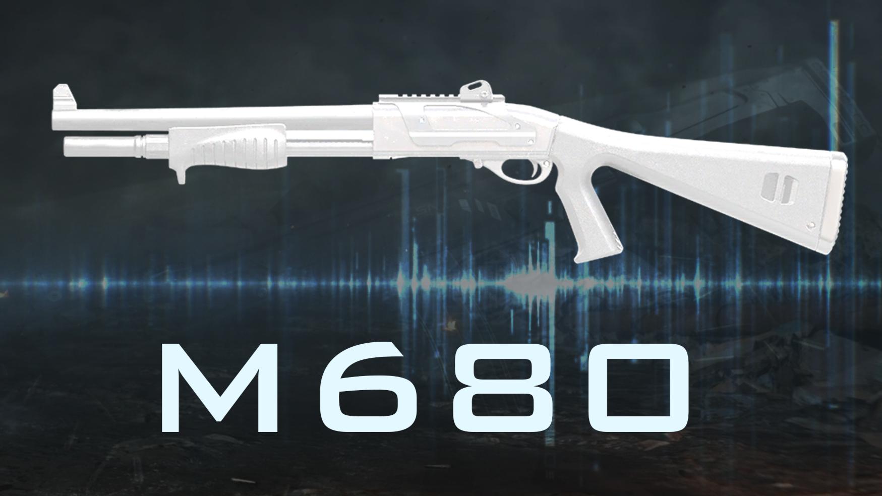 泵动喷典范 Model 680 霰弹枪『现代战争武器指南』VOL.09