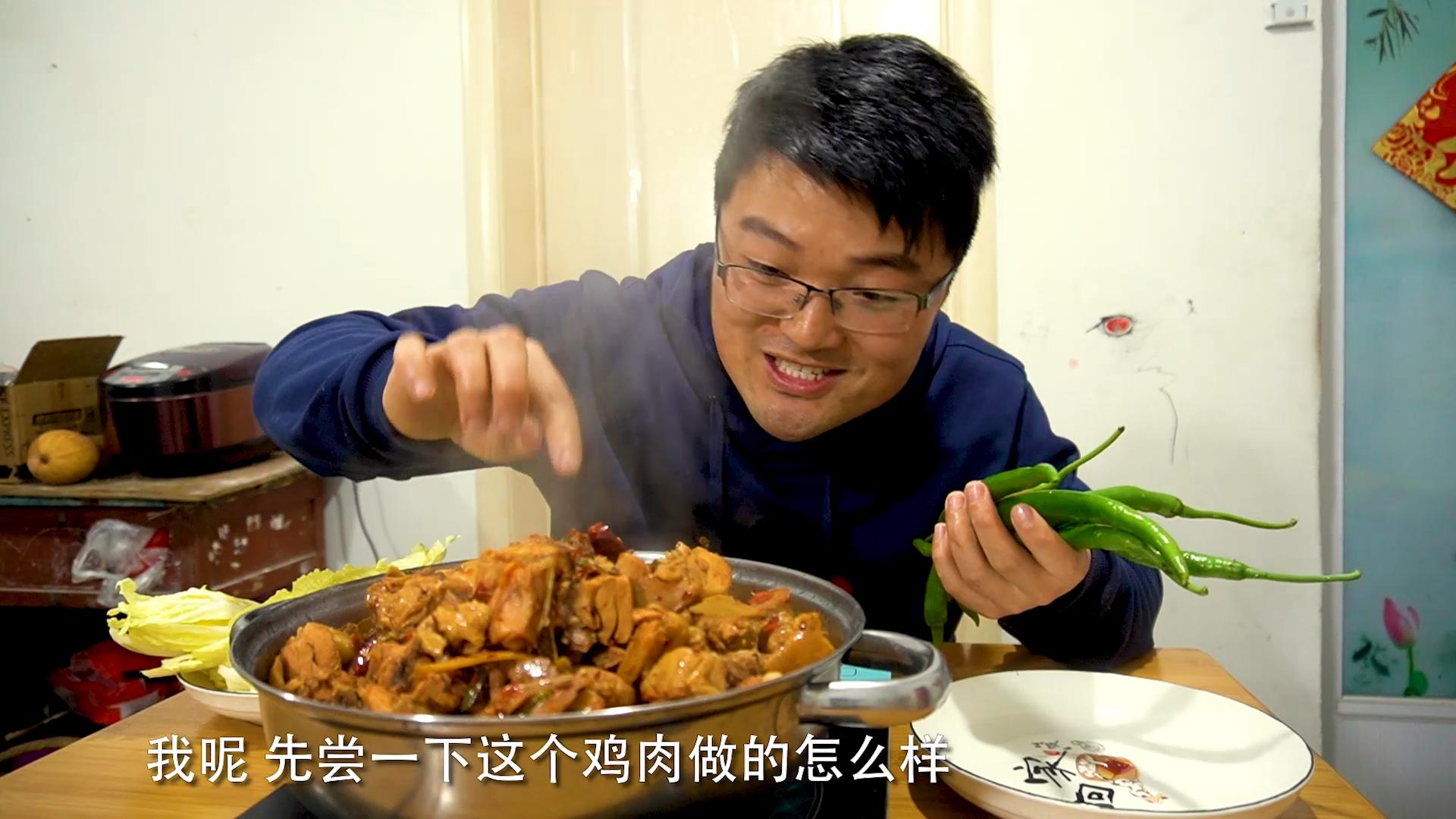 一次做五斤火锅鸡,大sao抓一把二荆条配着吃,火锅汤拌饭太爽了