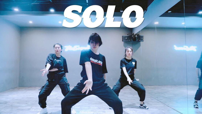 【全盛舞蹈工作室】简单好看JAZZ《SOLO》编舞教学练习室