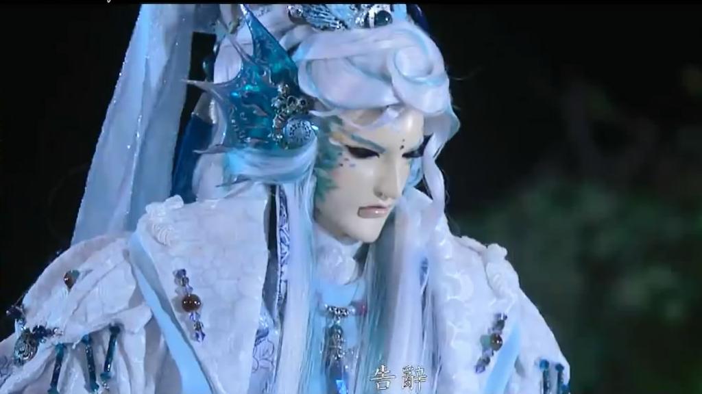 金光御九界之戰血天道第22集搶先看