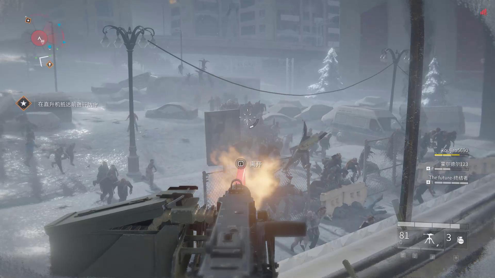 僵尸世界大战:再现电影级防御作战!尸群涌来,保护队友坚持下去